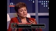 Кристалина Георгиева - 05.06.2011 - 2/3