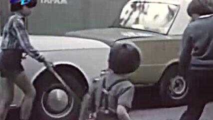 Куче Чекмедже - Бг Аудио Целия Филм ( 1982 ).mp4