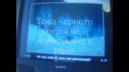 Gta Митове И Легенди Част1 - Bigfoot