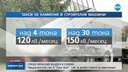 """МЕРКИ ЗА ЧИСТ ВЪЗДУХ: Предлагат по-скъпа """"синя зона"""" в София"""