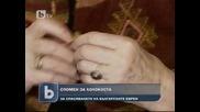 Отбелязаха годишнината от спасението на българските евреи