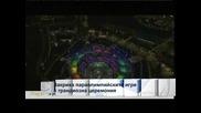 Параолимпийските игри в Лондон бяха закрити (видео)