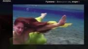 Румяна - Завърни се, море! ( Вълните на морето са жени... )