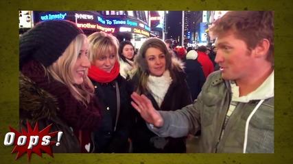Как да целунеш момиче на връх Нова Година?! :D