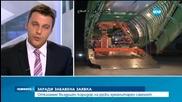 България отказала полет на руски самолет с хуманитарна помощ