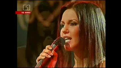 Невена - Не Изчезвай Фенклуб Евровизия
