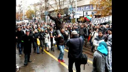 Студентски протести (2010 г.)