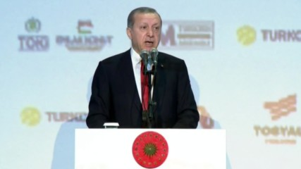 Turkey: Erdogan wishes the US a 'bright future' following Trump's triumph