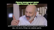 Роден враг - еп.19 (rus subs)
