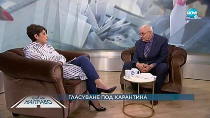 Карай направо с Димитър Димитров (03.04.2021)