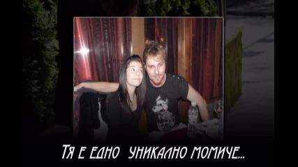 Дивна /my girl
