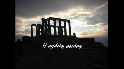 100% Гръцко - Зиг Заг (15 песни)