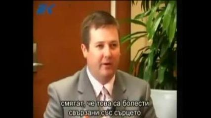 Диагноза и Георги Ифандиев Дискусия за ваксините 1