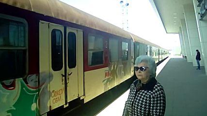 Бръз влак пристига та гара Пазарджик