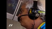 Михаел Шумахер - Шофирай за победа