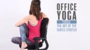 Офис йога: Опитай сега торсо стреч!