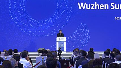 China: Tech giants discuss trends as World Internet Conference kicks off