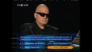 Стани Богат със Слави Трифонов и Росен Петров 2 Серия