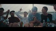 Die Lochis - Nice dass du dabei bist (Оfficial video)