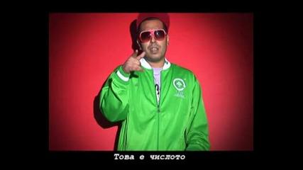 Криско feat 100 Кила - Няколко кила
