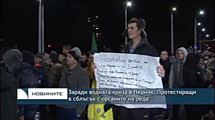 Блокада и сблъсъци на протеста за вода в Перник