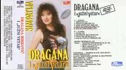 Драгана Миркович - Симпатия 1989 (цяла касета)