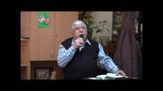 А благодатта и истината дойдоха чрез Исуса Христа - Пастор Фахри Тахиров