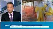 СССР е експериментирал с Ебола като биологично оръжие - Новините на Нова