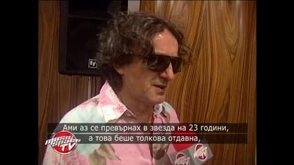 Горан Брегович: Станах музикант, за да не работя като учител