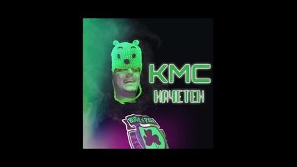 Kmc - Начетен