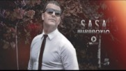 Sasa Miranovic - Ponoc i podne (hq) (bg sub)
