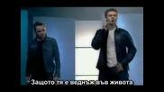 Westlife - I My Love On You + Bg prevod