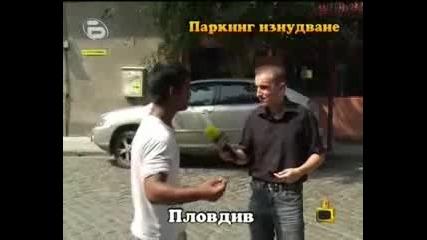 Господари на ефира - цигани от Пловдив