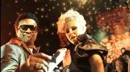 Превод & Текст ! Bob Sinclar & Sahara Ft. Shaggy - I Wanna [ Official Music Video ]
