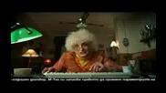 Реклама - М - Тел Homebox Unlimited еп . 2 - Прозорец