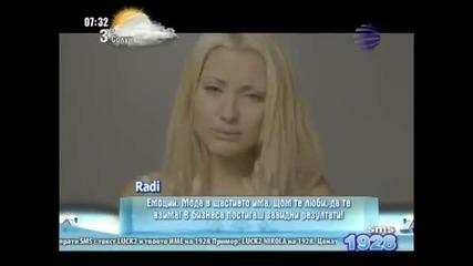 Цветелина Янева - Никога и никъде (official Video)
