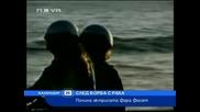 телевизия - Новини - Светът - Простихме се и с актрисата Фара Фосет