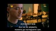 [bg sub] Gong / Дворецът 29 1/2 2011