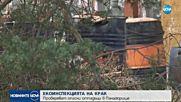 ЕКОИНСПЕКЦИЯТА НА КРАК: Проверяват опасни отпадъци в Панагюрище