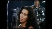 Cher - Love And Understanding 1991 (бг Превод)