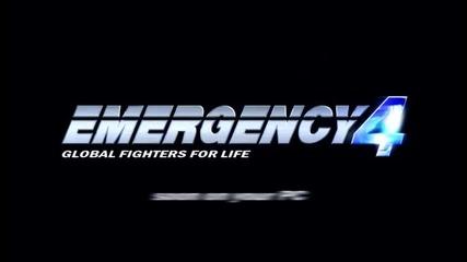Emergency4 trailer eng
