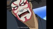History's Strongest Disciple Kenichi - 17 bg sub