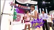 Star King Leeteuk Boxing [07.11.09]