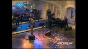 Den mas eniose - Papadopoulou Pitsa live 2010