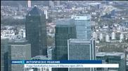 До две години пада банковата тайна в ЕС - Новините на Нова