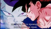 Dragon Ball Z - Сезон 3 - Епизод 90 bg sub