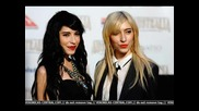 The Veronicas - This Is How It Feels Bg subs