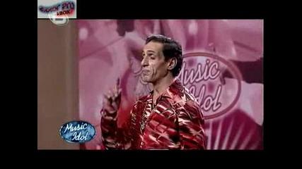Music Idol 3 - Марин Добрев