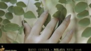 Band Odessa - Милая