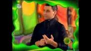 Памбос Невероятни Танци Сиртаки